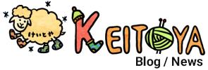 Keitoya Blog